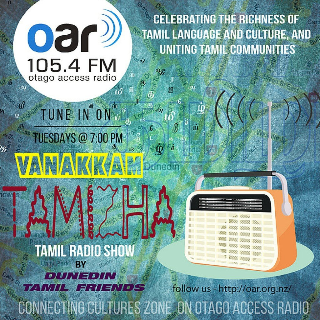Vanakkam Tamizha Podcast IMG