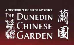 Lan Yuan - Dunedin Chinese Scholars Garden Radio Show